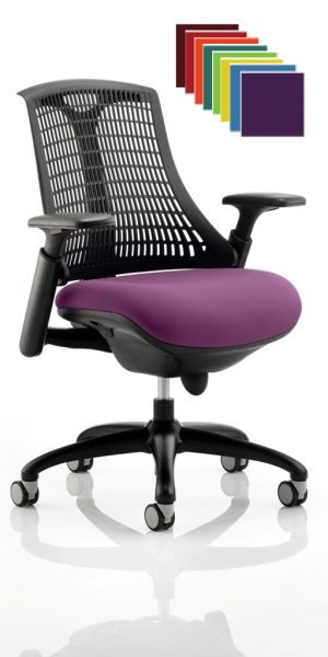 CDP0336 Flexible Elastomer Back Black Frame Task Operator Office Contemporary Designer Chair Colours