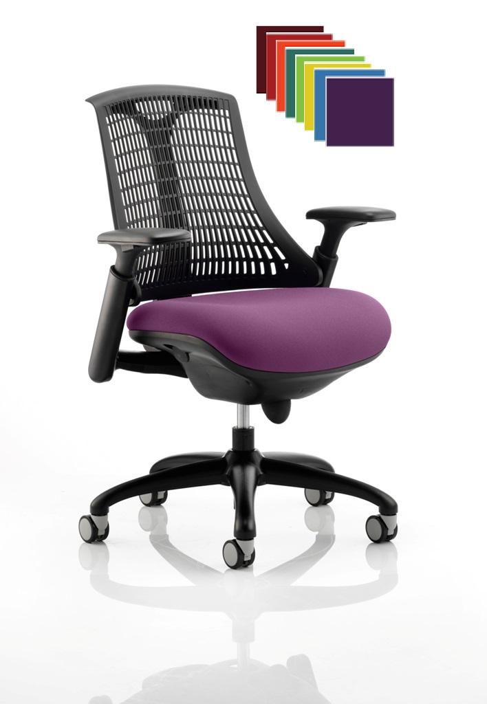 CDP0336 Flexible Elastomer Back Black Frame Task Operator Office Contemporary Designer Chair Colours